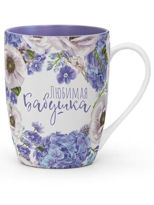 Чашка сувенирная | 5348051