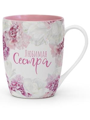 Чашка сувенирная | 5348053
