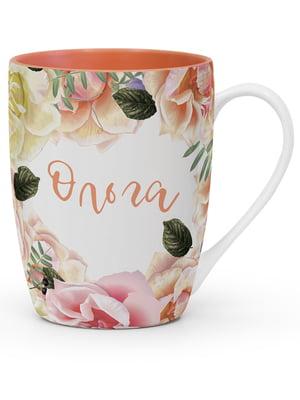 Чашка сувенирная | 5348100