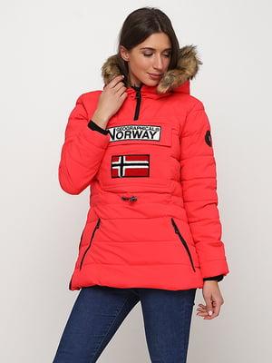 Куртка розовая | 5348329