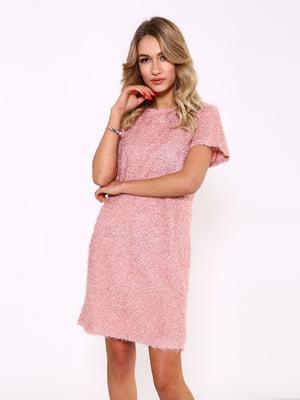Платье цвета пудры | 5306267