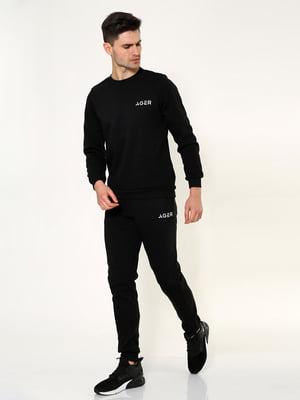 Костюм спортивний: джемпер і штани | 5322512
