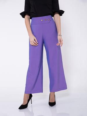 Кюлоты фиолетовые | 5349102