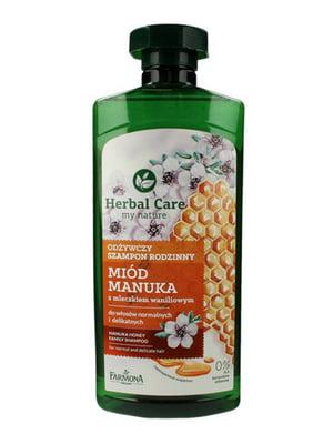Живильний шампунь для волосся «Мед» (500 мл) | 5349406
