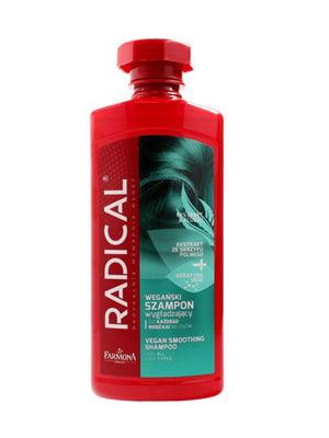Разглаживающий шампунь для всех типов волос (500 мл) | 5349411