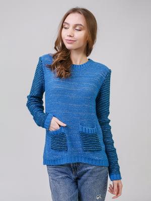 Джемпер синій   5346515