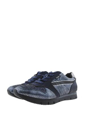 Кроссовки синие | 5347388