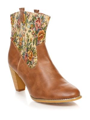 Ботинки коричневые | 5347396