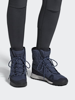 Ботинки синие | 5350084