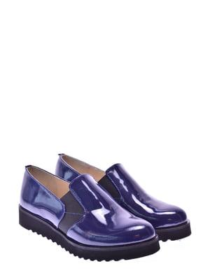Туфли синие | 5350130