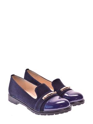 Туфли фиолетовые | 5350131