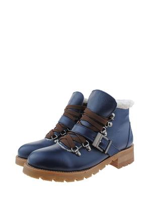 Ботинки синие | 5350322