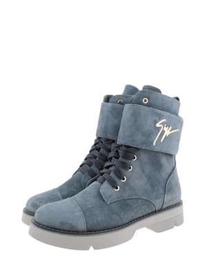 Ботинки серые | 5350326