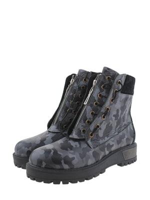 Ботинки серые | 5350338