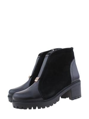 Ботинки черного цвета | 5350408