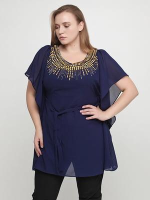 Блуза синя | 5350708