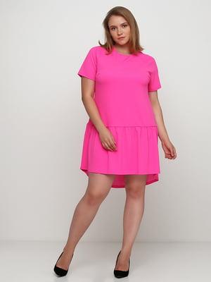 Платье розовое | 5350721