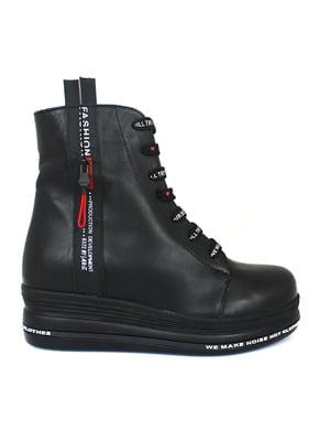 Ботинки черные   5281547