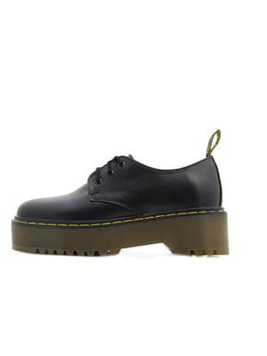 Туфлі чорні | 5351117