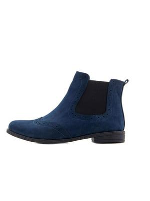 Ботинки синие | 5351170
