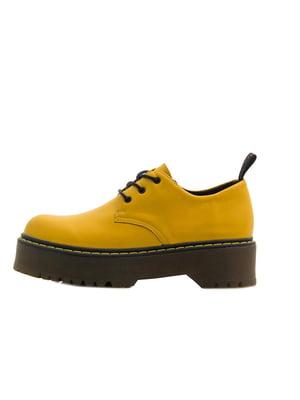 Туфлі жовті | 5351178
