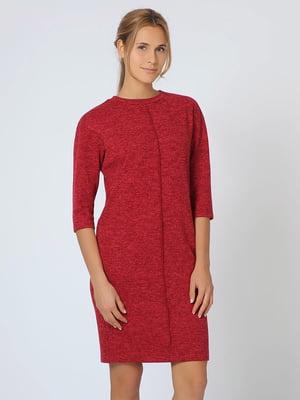 Платье красное   4041946