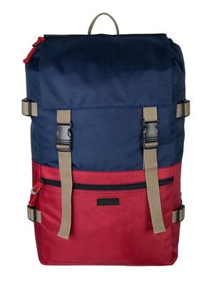 Рюкзак синий | 5358190