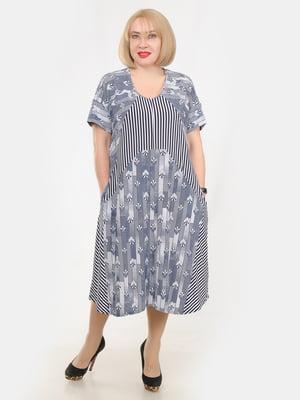 Сукня смугаста | 5358485