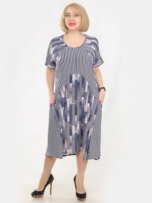 Платье полосатое | 5358486