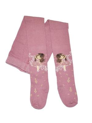 Колготки попелясто-рожевого кольору | 5358815