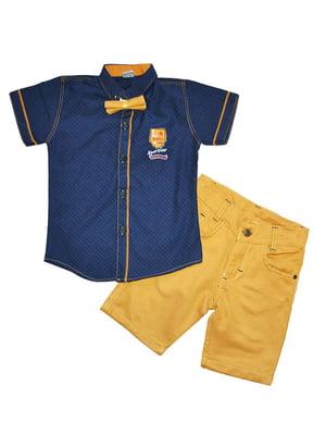 Костюм: рубашка, шорты и бабочка | 5358829