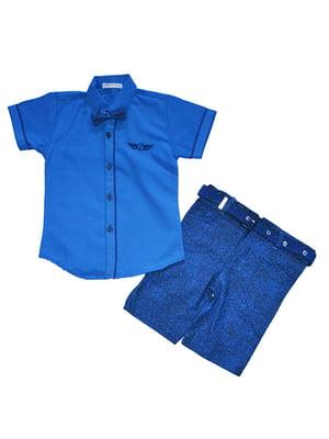 Костюм: рубашка, шорты и бабочка | 5358830