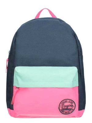 Рюкзак темно-синий | 5360059
