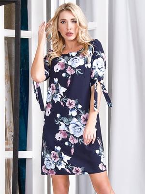 Платье сине-розовое | 5360338