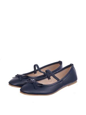 Туфлі сині | 5360907