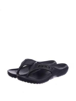 Тапочки черные | 5360910