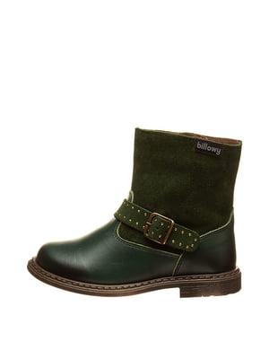 Черевики зелені | 5360926