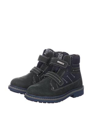Ботинки зеленые | 5360928