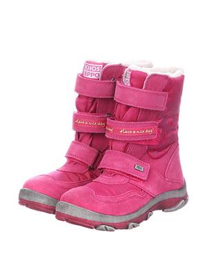 Черевики рожеві | 5360933