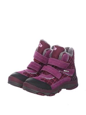 Черевики фіолетові | 5360940