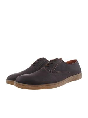 Туфли коричневые | 5360252