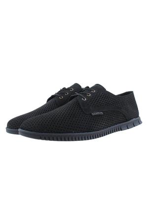 Туфли синие   5360279