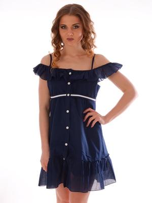 Платье пляжное синее | 5363206