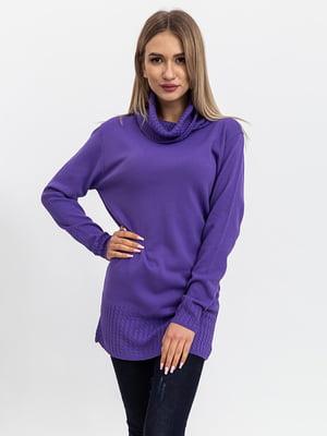 Свитер фиолетовый | 5364403