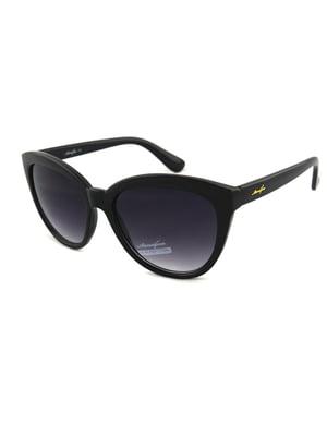 Очки солнцезащитные | 5364591