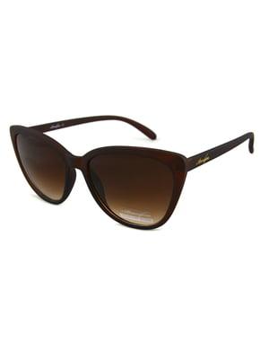 Очки солнцезащитные | 5364608