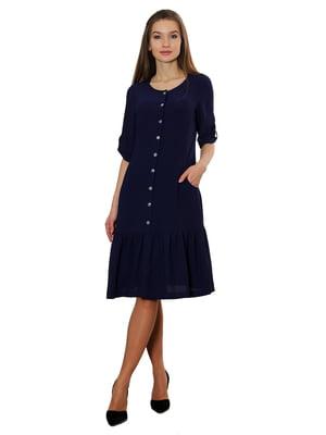 Платье синее | 5366441