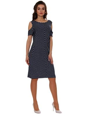 Сукня в смужку | 5366447
