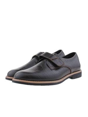Туфли коричневые | 5365715