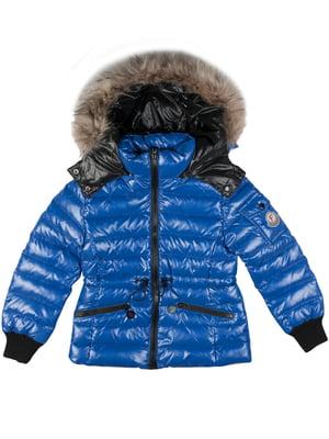 Куртка синя | 5365977